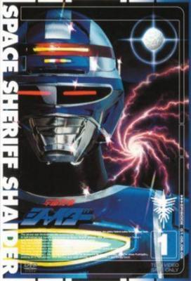 Affiche Capitaine Sheider