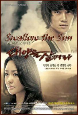 Affiche Swallow the Sun