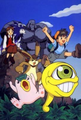 Affiche Monster Rancher