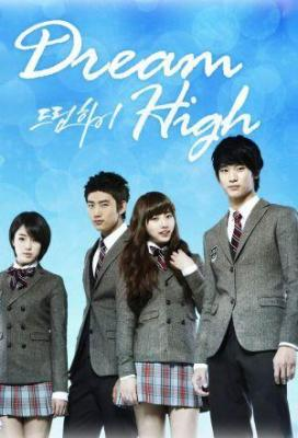 Affiche Dream High