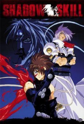 Affiche Shadow Skill OVA