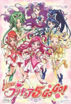 Affiche Yes! Precure 5 Go Go!