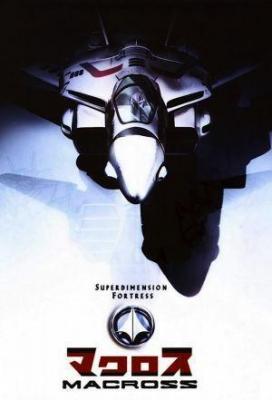 Affiche Super Dimension Fortress Macross