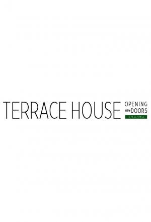 Affiche Terrace House: Opening New Doors