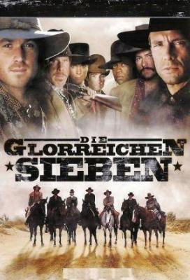 Affiche The Magnificent Seven