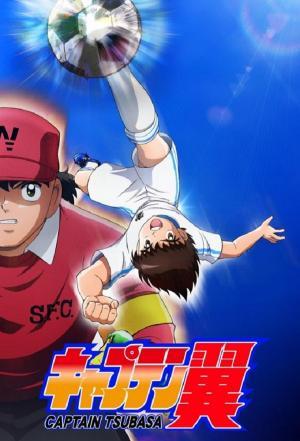 Affiche Captain Tsubasa (2018)