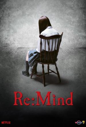 Affiche Re:Mind