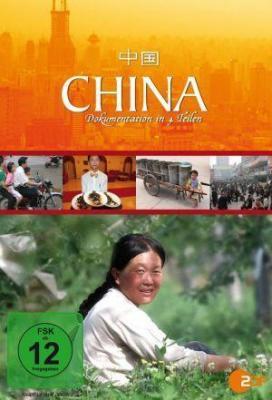 Affiche China