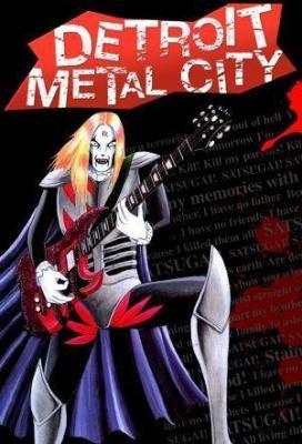 Affiche Detroit Metal City