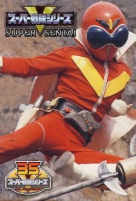 POWER RANGERS LA FOUDRE COLLECTION dans l/'espace Psycho et Lost Galaxy Red Ranger