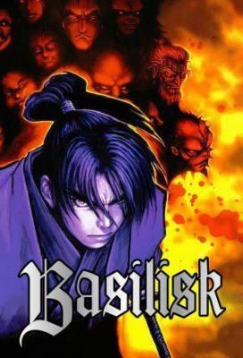Affiche Basilisk!