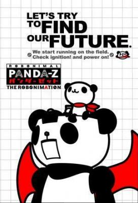 Affiche Panda-Z: The Robonimation