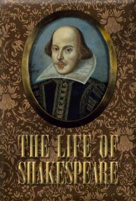 Affiche Will Shakespeare