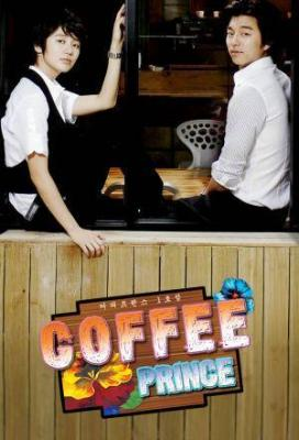 Affiche Coffee Prince