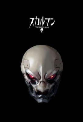 Affiche Skull Man