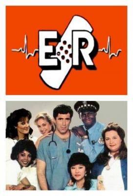 Affiche E/R (1984)