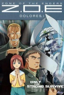 Affiche Zone of the Enders Dolores,i