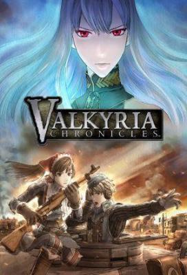 Affiche Senjou no Valkyria ~Gallian Chronicles~