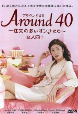 Affiche Around 40