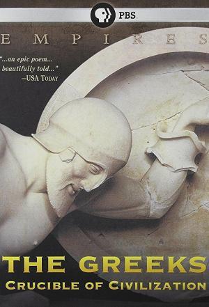 Affiche La Grèce antique : Origine de notre civilisation (Berceau du monde moderne)