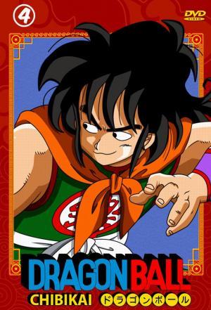 Affiche Dragon Ball ChibiKAI