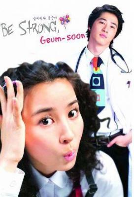 Affiche Be Strong Geum Soon