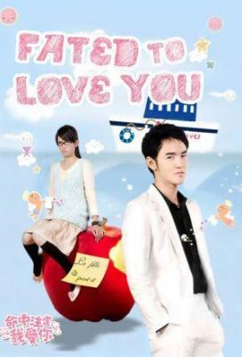 Affiche Fated to love you