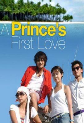 Affiche First Love of a Royal Prince