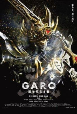 Affiche Garo: The One Who Shines in the Darkness