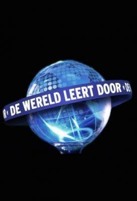 Affiche De Wereld Leert Door