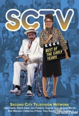 Affiche SCTV