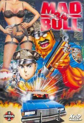 Affiche Mad Bull 34