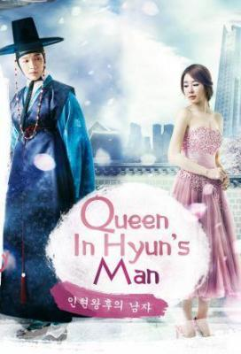 Affiche Queen In Hyun's Man
