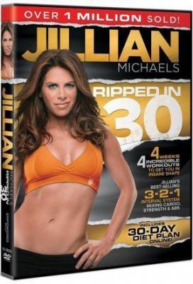 Affiche Jillian Michaels - Ripped in 30
