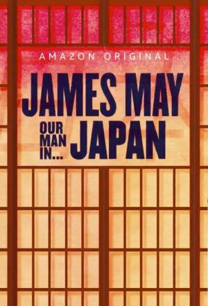 Affiche James May : Notre Homme au Japon