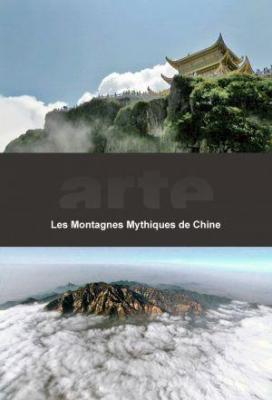 Affiche Les Montagnes Mythiques de Chine