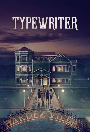 Affiche Typewriter
