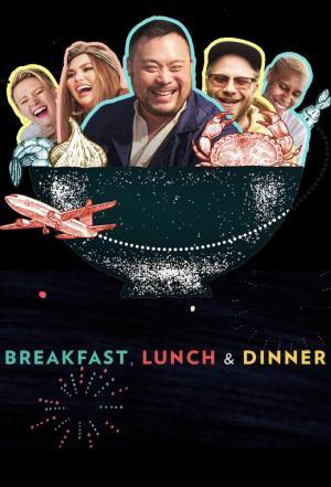 Affiche Trois repas autour du monde