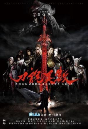 Affiche Pili Fantasy War of Dragons