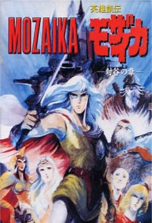 Affiche Eiyuu Gaiden Mozaicka
