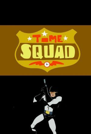 Affiche Time Squad
