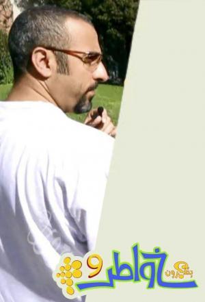 Affiche khawater - خواطر
