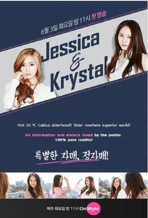 Affiche Jessica & Krystal