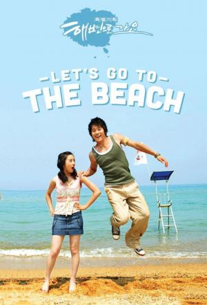 Affiche Let's Go to the Beach