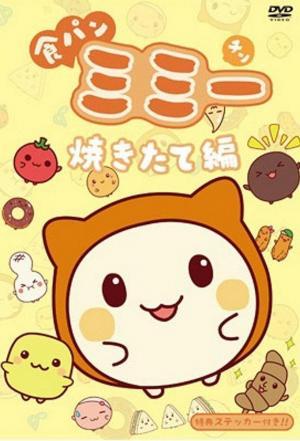 Affiche Shokupan Mimi