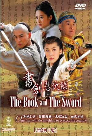 Affiche The Book and the Sword