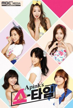 Affiche Apink's Showtime