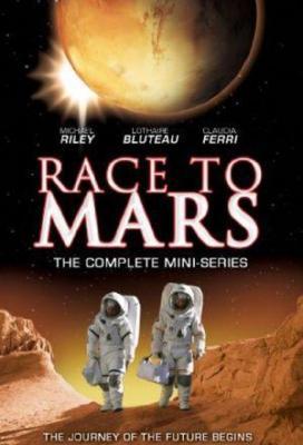 Affiche À la conquête de Mars