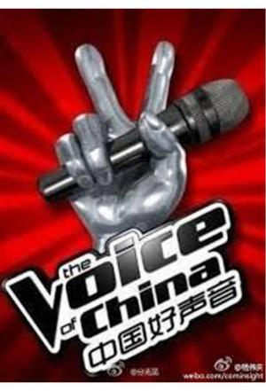 Affiche The Voice of China