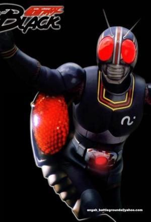 Affiche Kamen Rider Black